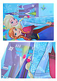 "Папка-конверт на кнопке А4 ""Frozen"" (2 штуки в упаковке), 491333, игрушки"