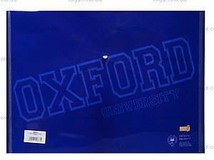 Папка с кнопкой А4 «Оксфорд», 490877, купить