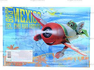 Папка-конверт с застежкой «Аэротачки», PLBB-US1-PLB-EN15, фото