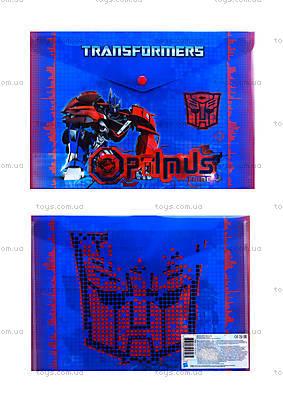 Папка-конверт с застежкой Transformers, TRBB-US1-PLB-EN15