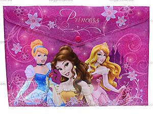 Папка-конверт с застежкой «Принцессы», PRAB-US1-PLB-EN15