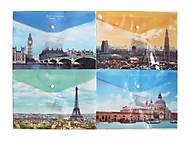 """Папка на кнопке А4+ """"Рим, Лондон, Париж"""" (4 штуки в упаковке), 2201-047, купить игрушку"""