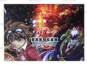 Папка на кнопке А4 Bakugan, BK13-200K, купить