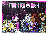 Папка на кнопке, А4 Monster High, MH13-200K, отзывы
