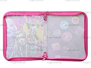 Папка на молнии Monster High, MH13-203K, купить