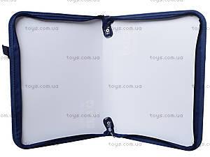 Папка-портфель на молнии «Оксфорд», 491021, фото