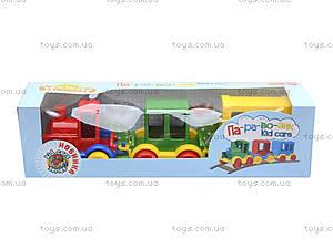 Игрушечный паравозик Kid cars, 39260, купить