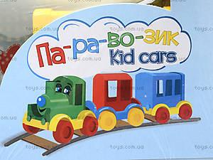 Игрушечный паравозик Kid cars, 39260, фото