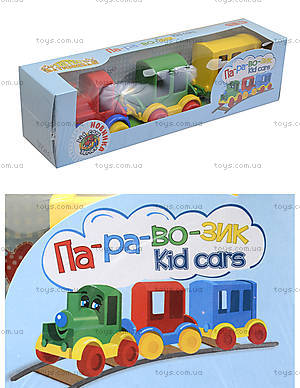 Игрушечный паравозик Kid cars, 39260