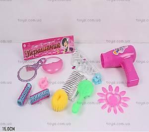 Парикмахерский набор для девочек, 998-36
