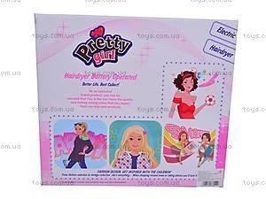 Парикмахерский набор, для девочек, WY315-4, цена