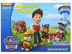 Парк развлечений Amusement Park «Щенячий патруль», 1067, отзывы