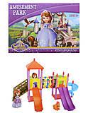 Игрушечный парк развлечений Amusement Park, 1068, отзывы