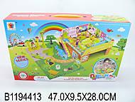 Парк развлечений «Happy Garden», 8074, отзывы