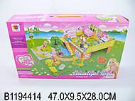 Парк развлечений «Happy Garden» для кукол, 8075