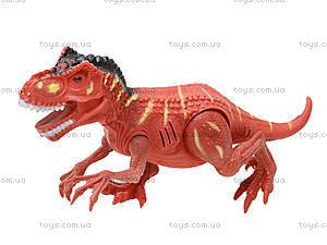 Парк с динозаврами, 90-68, купить