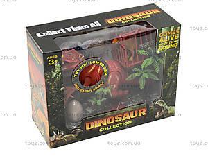 Парк с динозаврами, 90-68, отзывы