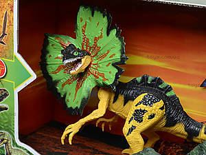 Детский парк с динозаврами, F124-50F124-52, купить