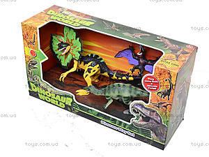 Детский парк с динозаврами, F124-50F124-52, фото