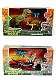 Набор игровых фигурок «Парк с динозаврами», F124-558, фото