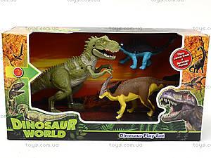 Набор игровых фигурок «Парк с динозаврами», F124-558, отзывы