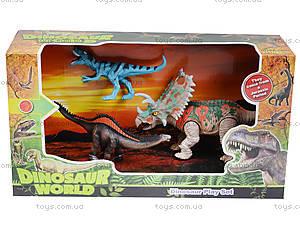 Набор игровых фигурок «Парк с динозаврами», F124-558, цена