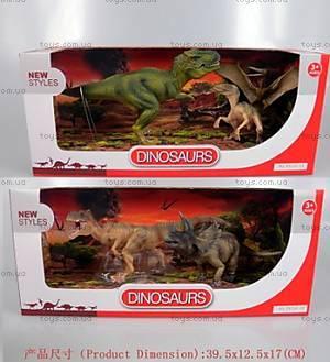 Парк с динозаврами, разные наборы, PD127-44PD12