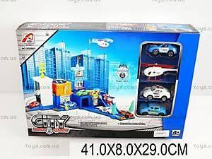 Игрушечный паркинг «Полиция с машинками», 858801