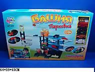 Паркинг для детей, 0847, магазин игрушек