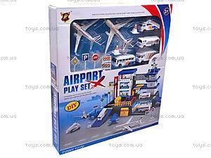 Паркинг для детей «Аэропорт», P826-A, купить