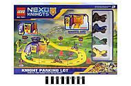 Паркінг для детей «Nеxo Knihgts», T601, фото
