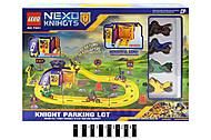 Паркінг для детей «Nеxo Knihgts», T601