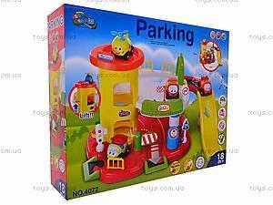 Паркинг для малышей, 4072, отзывы