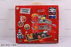 Паркинг для машинок, двухъярусный, P6388C