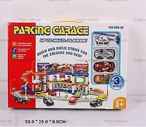Паркинг «Гараж» для детей, 888-36