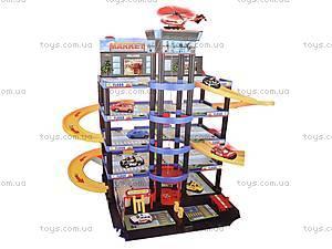 Паркинг игрушечный для детей, 5513-104