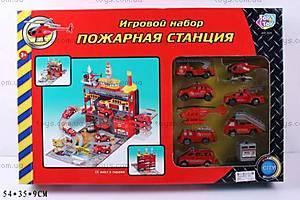 Паркинг «Пожарная часть», с горкой, 3039