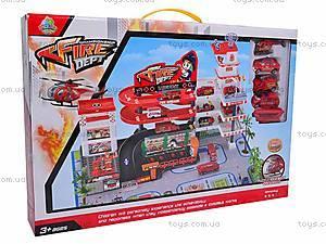 Паркинг «Пожарная полиция» с машинами, 9002A