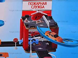 Паркинг «Пожарная служба», RH18-14, купить