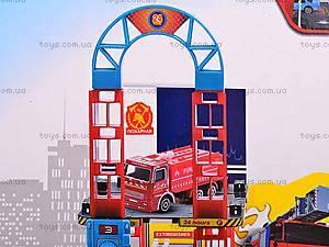 Паркинг «Пожарная служба», RH18-14, цена