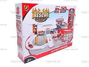 Паркинг «Пожарная станция» для детей, P825-A, купить