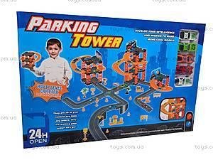 Паркинг с машинками, для детей, S658-1, купить
