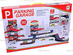 Паркинг, с машинками и автобусом, 660-93, цена