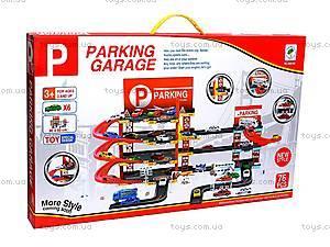 Паркинг с машинками и вертолетами, 660-99