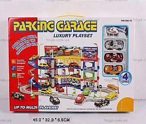Паркинг с машинками и вертолетом, 888-35