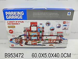 Паркинг, с металлическими машинками, 8899-5