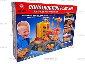 Паркинг «Строительная площадка», 9899, игрушки