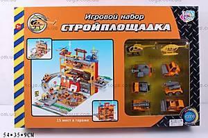 Паркинг «Стройка», 3045