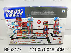 Парковка, с металлическими машинами, 8899-8