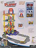 Парковочный центр 3 этажа + 4 машинки, P8288A-1, фото